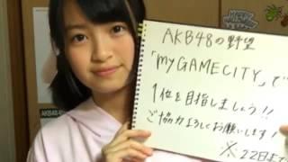 SR 2016年11月15日20時34分 下青木香鈴 (AKB48チーム8)
