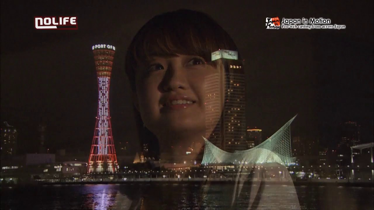 Download S10E10 Japan in Motion noco Nolife