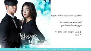 Lyn - My Destiny (You Came From The Stars OST 1) (PL/ROM/HAN)