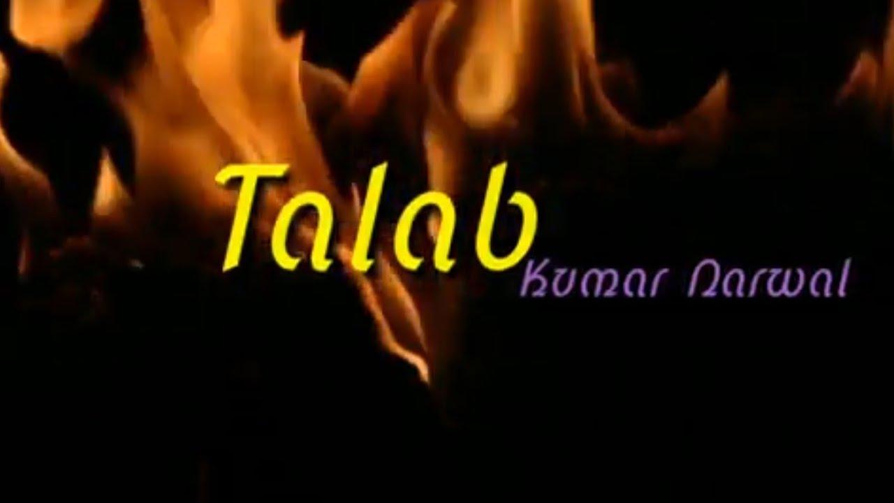 Talab By Kumar Narwal   Sitcom Media