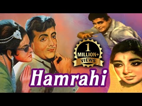 Hamrahi Full Movie | Rajendra Kumar, Jamuna | Drama Bollywood Movie