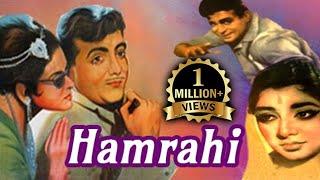 Hamrahi Full Movie | Rajendra Kumar, Jamuna | Drama Bollywood Movie