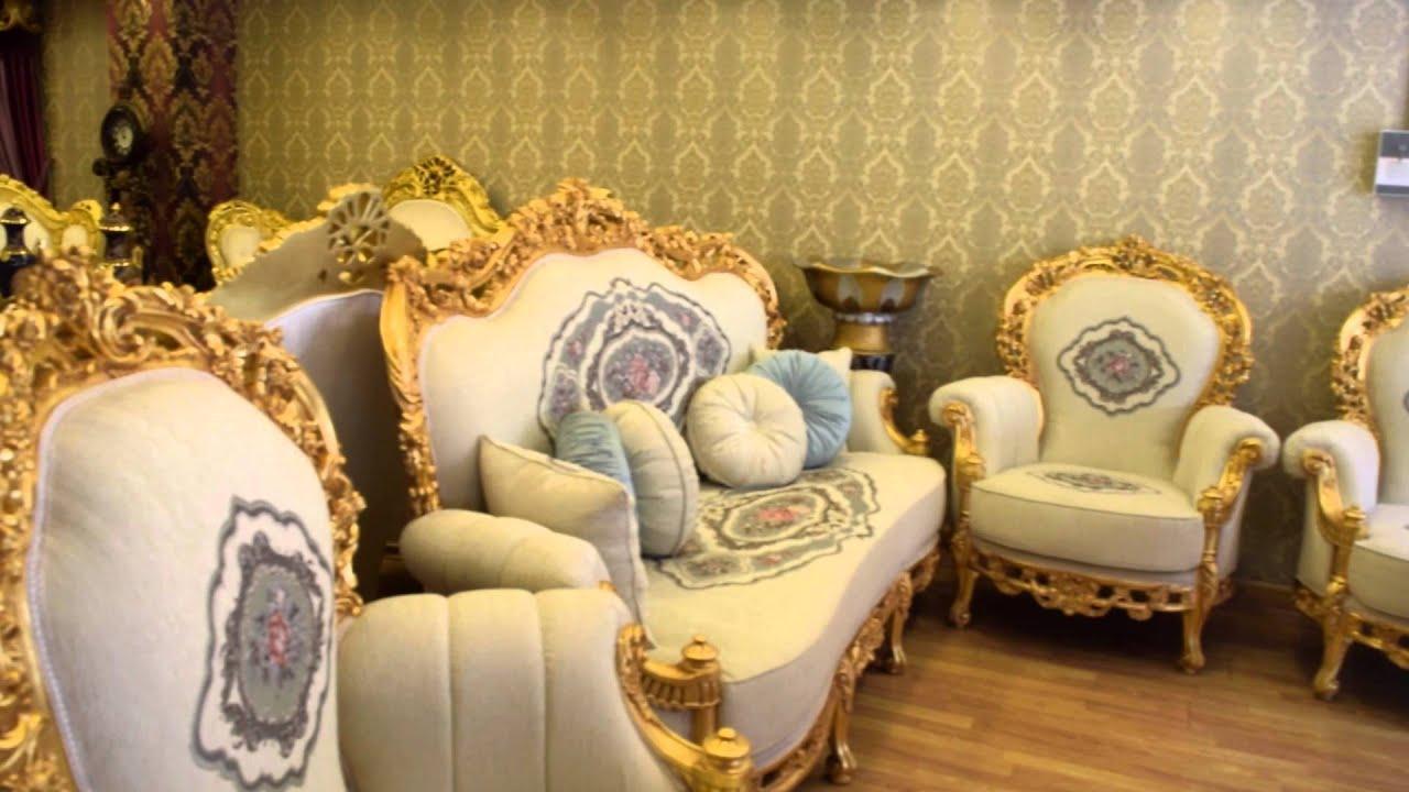 Prestige Certain House Furniture Youtube