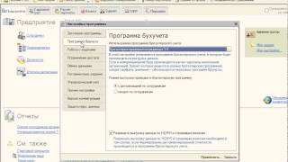 Як налаштувати коректний обмін даними між ЗУП редакція 2.5 і БП після поновлення на редакцію 3.0