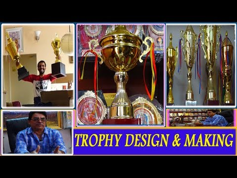 How To Make Wooden Trophy Designs For Awards | Wooden Handicrafts | Wooden Momentos| Money Mantan TV
