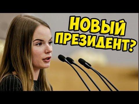 Саша Спилберг в