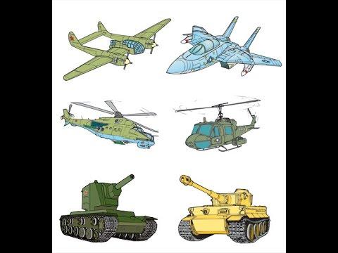 Детям про машины- Военная техника для детей - YouTube