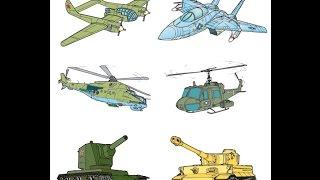 Детям про машины- Военная техника для детей