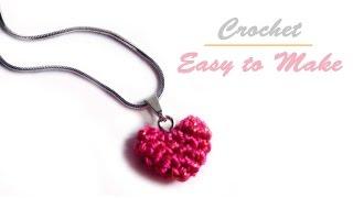 Repeat youtube video หัวใจโครเชต์ง่าย ๆ ถักเสร็จได้ใน 10 นาที (Crochet tiny heart)