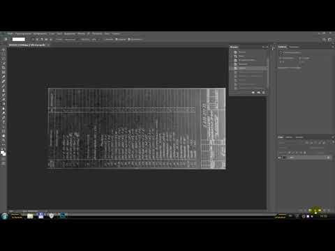 Улучшить скан фото чертежа документа в Photoshop