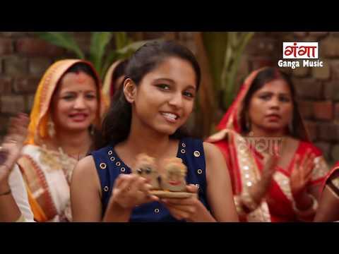 Maithili Sama Geet 2017 - दिल मोहनी सामा - Maithili Song 2017 | Rashmi
