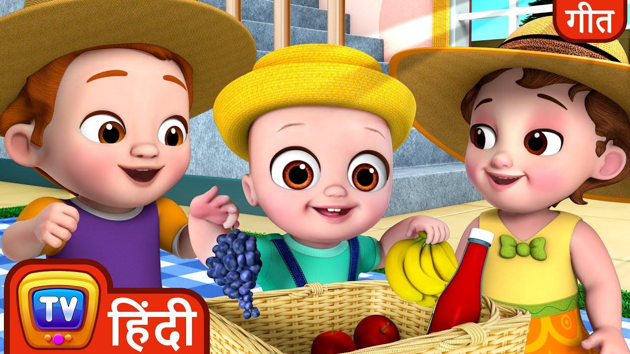 घर पे पिकनिक मनाएँगे (Picnic at Home Song) - Hindi Rhymes for Kids - ChuChu TV