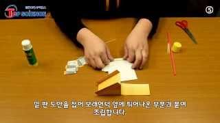 [탑사이언스] 거대한 무덤, 고인돌