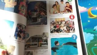 New Horizon Junior High English Textbook Anime Style