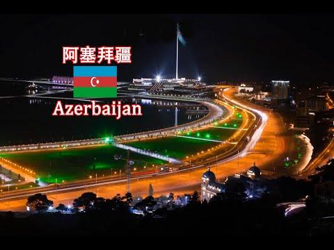 Transcaucasia Georgia Armenia Azerbaijan Time lapse