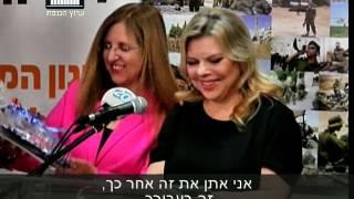 ערוץ הכנסת - שרה נתניהו מחלקת מתנות לחיילים לקראת החג, 29.3.17