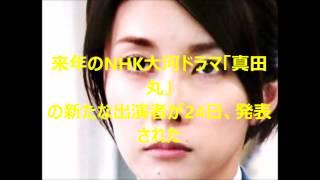 竹内結子来年の大河初出演 堺雅人が主演する来年のNHK大河ドラマ「真田...