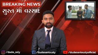 BREAKING NEWS | HURAT MA VARSAD | DUDE SERIOUSLY