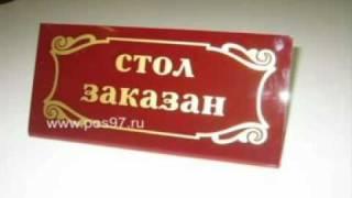 изделия из оргстекла(Информационные стенды, подставки., 2012-01-08T19:12:59.000Z)