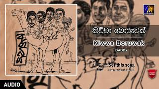 Kiwwa Boruwak | Daddy | Official Music Audio | MEntertainments Thumbnail