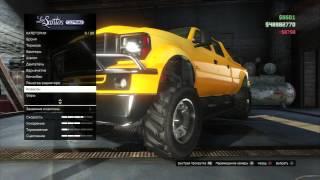GTA V Online - 'Готовимся встречать Новый Год'