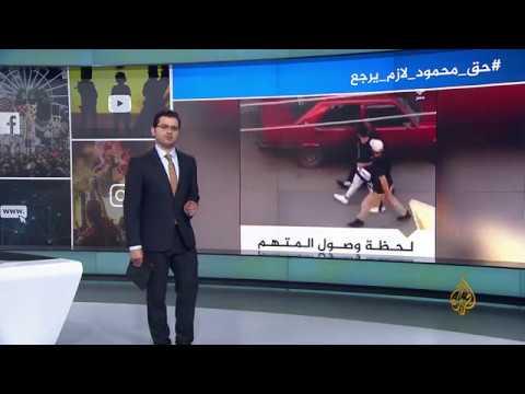 ???? ما قصة -شهيد الشهامة- المصري؟  - نشر قبل 4 ساعة