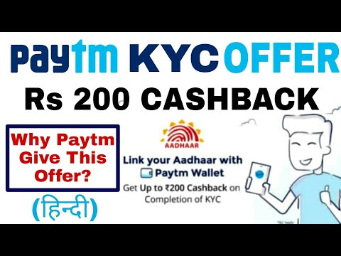 Paytm Kyc Offer - Get Rs 200 Flat Cashback On Completion Of KYC