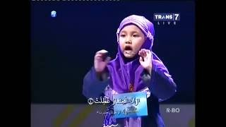 Download Video Minik Hafız Kaisa  - Menghafal Al Quran Surah At Takwir  Oleh Hafiz cilik Kaisa Aulia Kamal MP3 3GP MP4