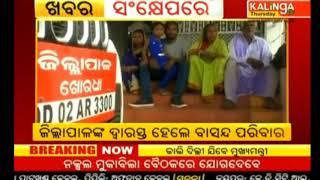 News  1 Pm  Kalinga Bulletin  Kalinga Tv