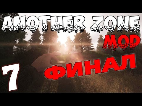 S.T.A.L.K.E.R. Another Zone Mod #7. Финал