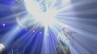 Queen + Adam Lambert - Who Wants To Live Forever (Live At The Isle Of Wight Festival 2016)