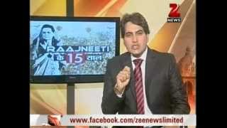 Zee News EDITOR EXCLUSIVE : Sonia Gandhi Completes 15 Years as Congress Chief - Part 1