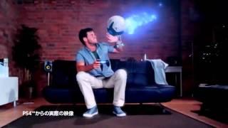 CAMARA DE PS4 The PlayRoom TRAILER