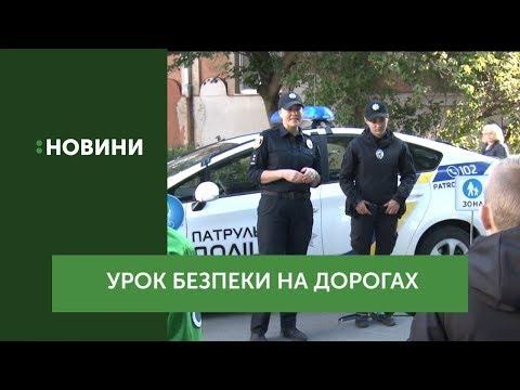 Уроки безпеки на дорогах в рамках Європейського тижня мобільності провели в Ужгороді