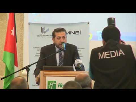 International Jordanian Forum For Occupational Safety & Health 2017