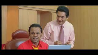 Rajpal Yadav Comedian, Dhol Movie Comedy Scene