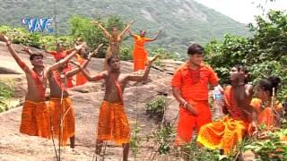 Naam Bhole Ka Dawai - Bhole Ki Dawai - Sandeep Kapur - Hindi Shiv Bhajan - Kanwer Song 2015