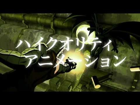 画像: バットマン:ゴッサムナイト youtu.be
