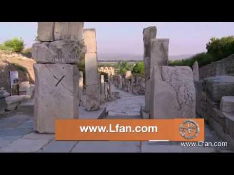 01- خلفية تاريخية عن مدينة أفسس