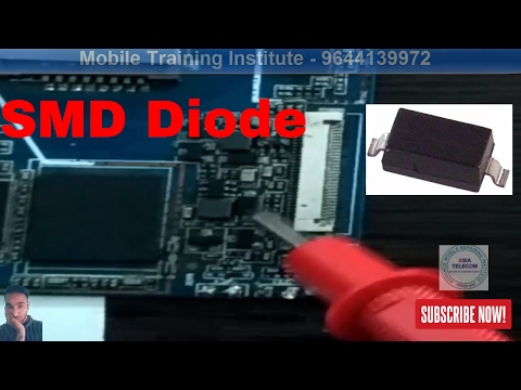 [Hindi/Urdu] What is SMD Diode | How is it work | How to testing SMD Diode | Mobile Training Inst.