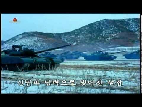 North Korean Military Pop