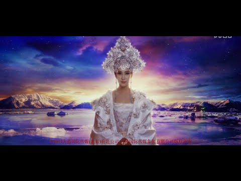 Zhong Kui: Snow Girl and The Dark Crystal 2015 Li Bingbing Movie