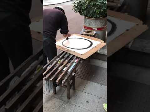Circle Artist-Grand So Start to Paint A Big Chinese Ink Circle Now.