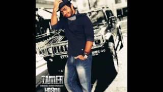 tamer hosny - benak we beni 2009 تامر حسني - إيه بينك وبيني جديد