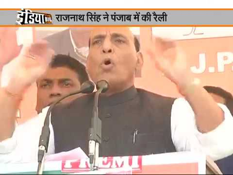 """Do not vote , but don't throw shoes""- Rajnath Singh"