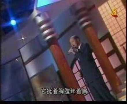 2002 Tcs karaoke competition 真情比酒浓