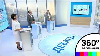 Надеждин, Белова, Жигарев - Дебаты 360 - Выборы Губернатора МО
