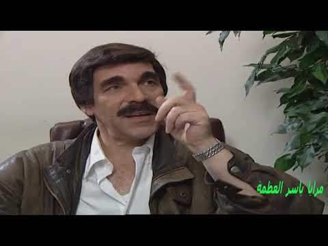 انا جاسوس من اجمل حلقات مرايا للاسطورة ياسر العظمة