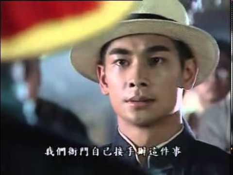 หวงเฟยหง แปดพญายม ตอนที่ 02 พากย์ไทย