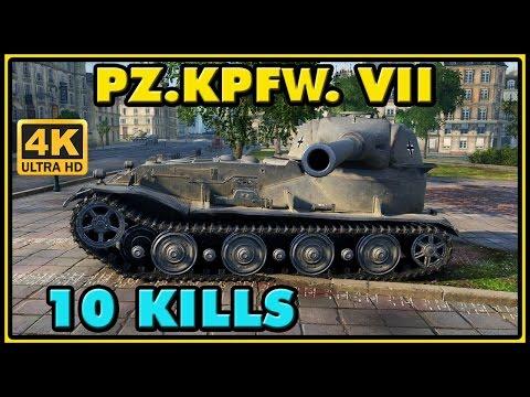 World Of Tanks | Pz.Kpfw. VII - 10 Kills - 9,4K Damage - 1 VS 3 Gameplay